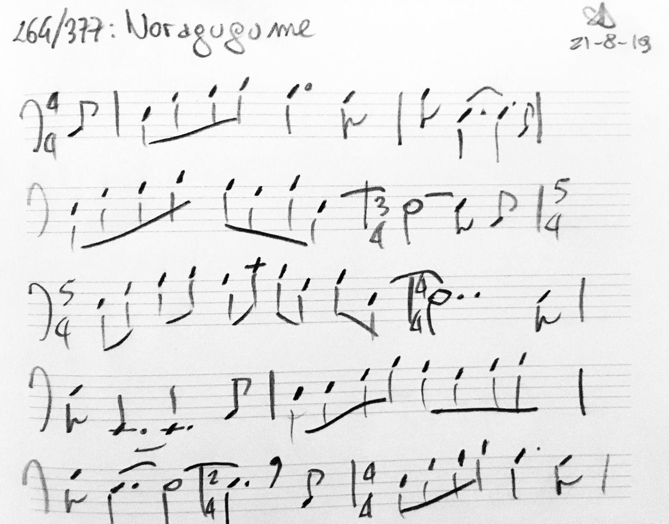 264-Noragugume-score